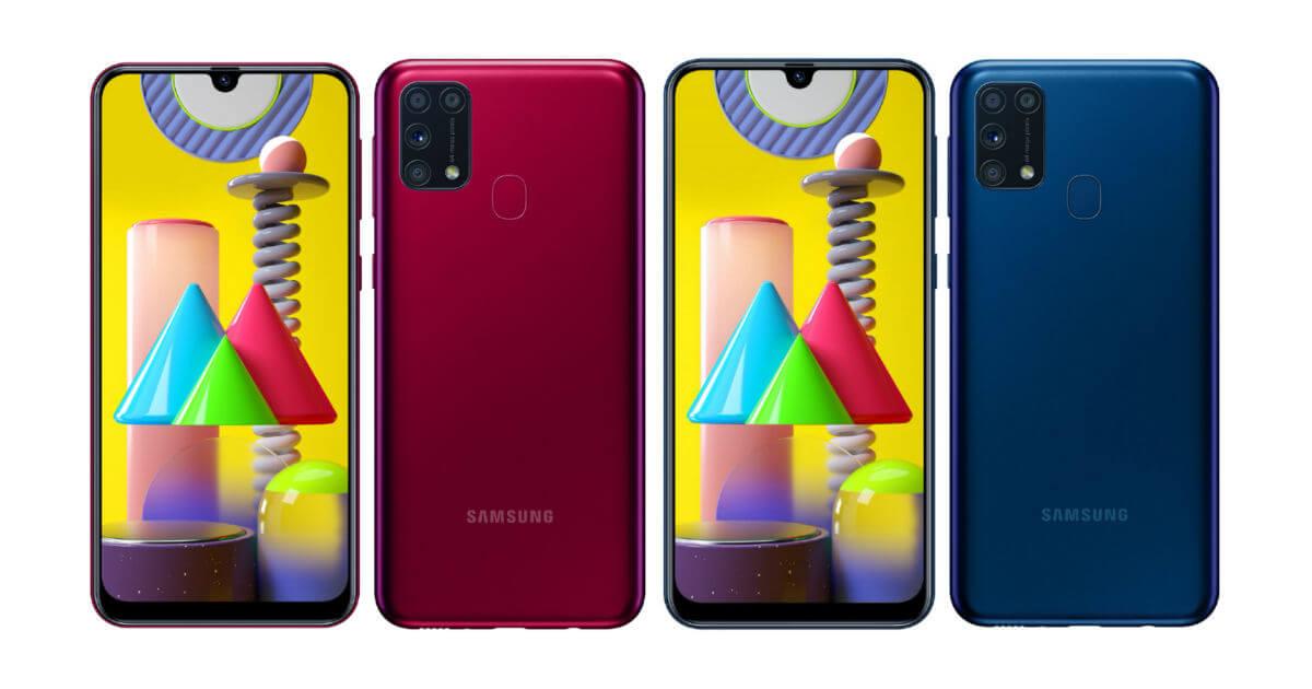 Galaxy M31 - Smartphones under ₹20000