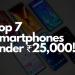 smartphones under ₹25,000